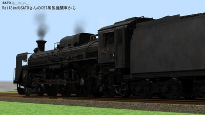 C57RaillSim-12