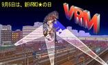9月6日新VRM3の日2