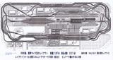 新幹線車両基地完成レール配置図1