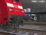 DBBR101-VRM3-3
