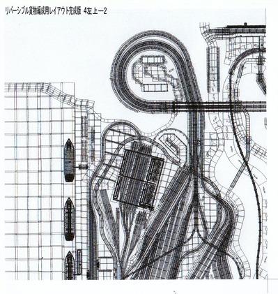 リバーブループ貨物編成レイアウト完成図面4-2