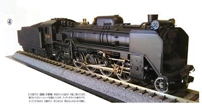 D51-950エンドー製真鍮HOゲージその4