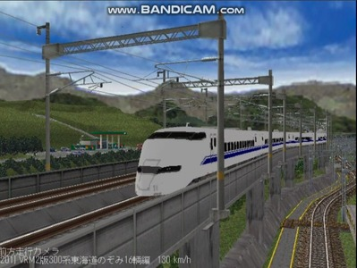越河レイアウト東北新幹線300系のぞみVRM2版2