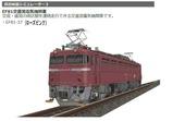 EF81-VRM3-7