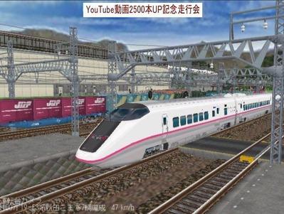 越河レイアウトE3系+400系動画2500本記念2