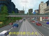 仮想仙台市電総集編7