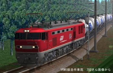VRM5版EF510自作車両2