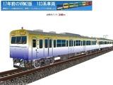 103系VRM2-29