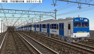 VRM3版103系画像仙石線3