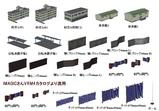 VRM3版学校部品リストD
