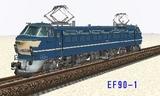 EF90-1