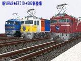 EF510-502 新登場3