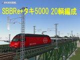 SBBRe+taki5000