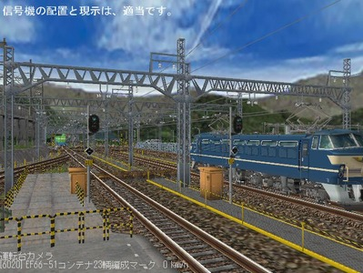 越河駅構内上り出発信号機2
