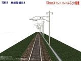 TOMIX 単線線架線柱近代型A 128�正面1