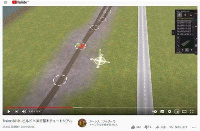Trainz2019からYouTube動画5