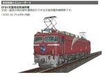 EF81-VRM3-10