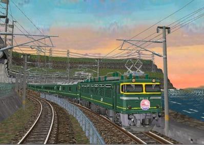 仮想日本海縦幹線日本海夕暮れ5トワイライト1