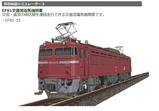 EF81-VRM3-6