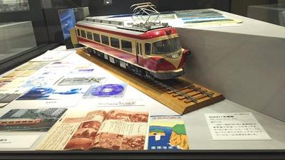 京都鉄道博物館78南海電車20001系こうや号1
