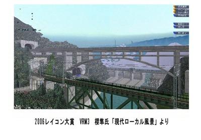 現代ローカル風景ダム2