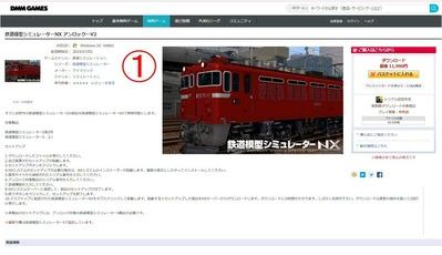 VRMNX-VRM5互換パッケージ4