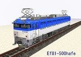 EF81-500hafe
