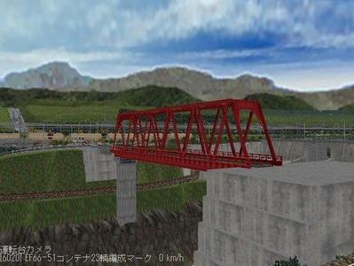 現代ローカル風景ダム20