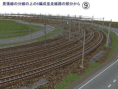 5編成並走スタジアムVRM3ビネット内側9