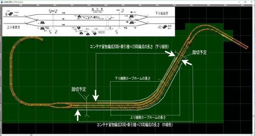 東北本線越河駅レイアウト図1
