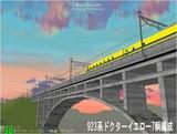 1000本記念新幹線6