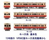 待避線レイアウト追加ローカル線キハ35-一般色