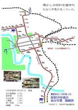 仮想仙台市電14