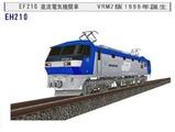 EF210VRM2-1