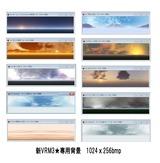 新VRM3★専用背景画7