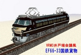 EF66-203
