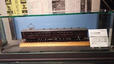 京都鉄道博物館137-モハ40形電車ー40分1