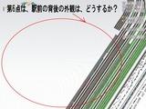 雪景色と貨物交換駅レイアウト50.jpg