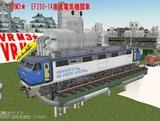 仙台市電ワンダーランド38