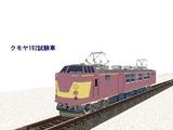 待避線レイアウト追加ローカル線クモヤ試験車11