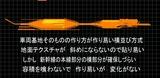新幹線車両基地基本レール配置図3