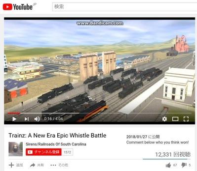 trainz 蒸気機関車汽笛1