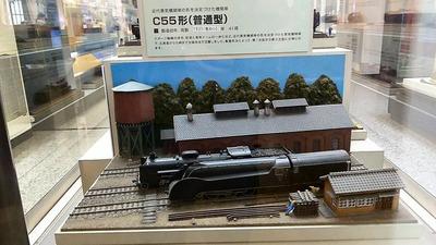 京都鉄道博物館69HOゲージC55形2