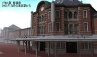 鉄道博物館ジオラマ東京駅5