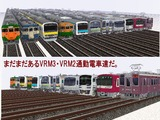 通勤電車2