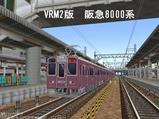 阪急8000系1