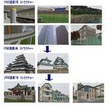 VRM3版建物検証1