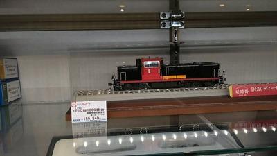 ジオラマ京都HOゲージ天賞堂機関車5DE10