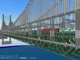瀬戸大橋1000トン試験26
