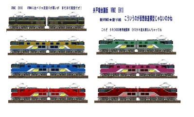 京都鉄道博物館E10ブログ1